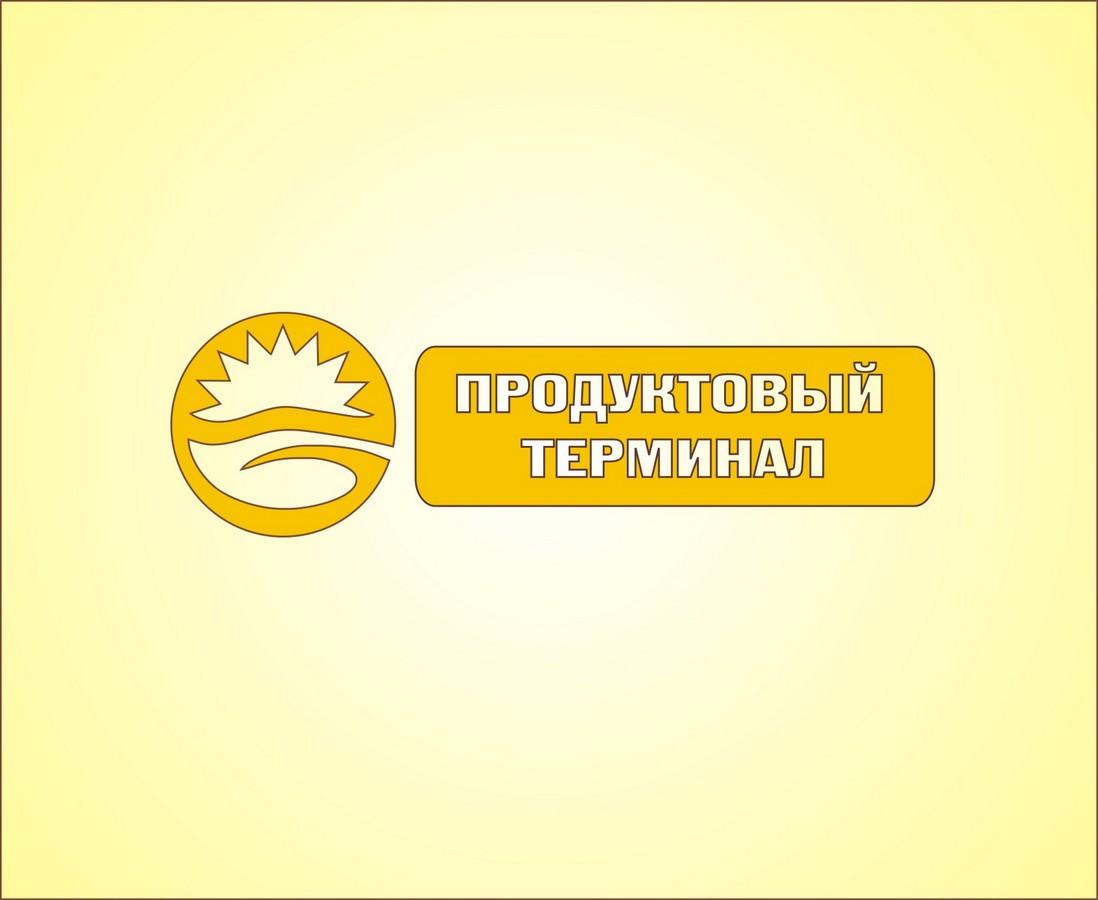 Логотип для сети продуктовых магазинов фото f_25356fa366692fb7.jpg