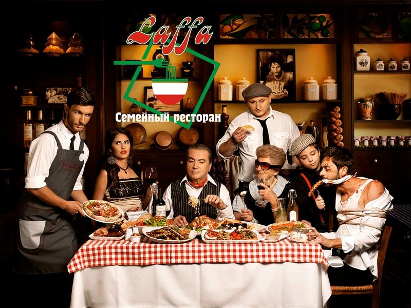 Нужно нарисовать логотип для семейного итальянского ресторан фото f_3425549f9777022d.jpg