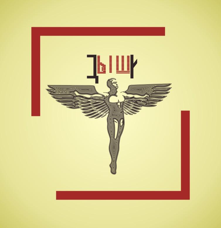"""Логотип для студии """"Дыши""""  и фирменный стиль фото f_41956f7b9cf6d5c1.jpg"""