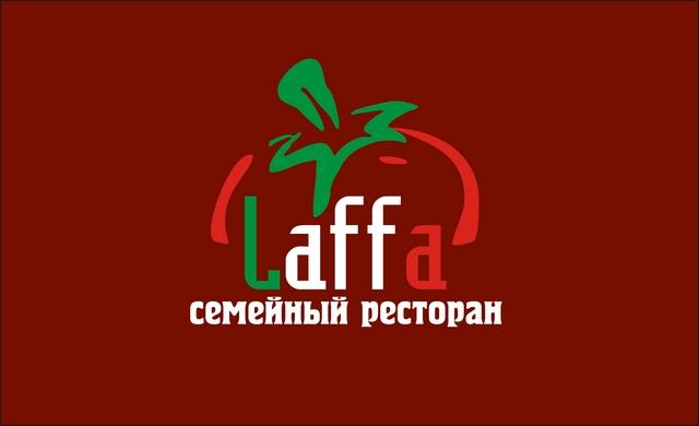 Нужно нарисовать логотип для семейного итальянского ресторан фото f_587554b877870923.jpg