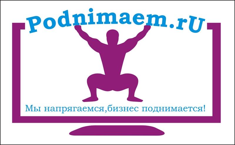 Разработать логотип + визитку + логотип для печати ООО +++ фото f_640554b691fce333.jpg