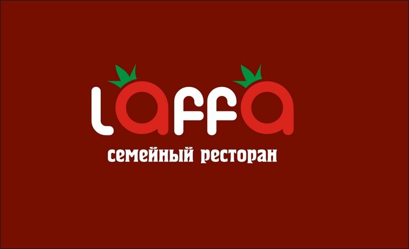 Нужно нарисовать логотип для семейного итальянского ресторан фото f_777554a04ba934a6.jpg