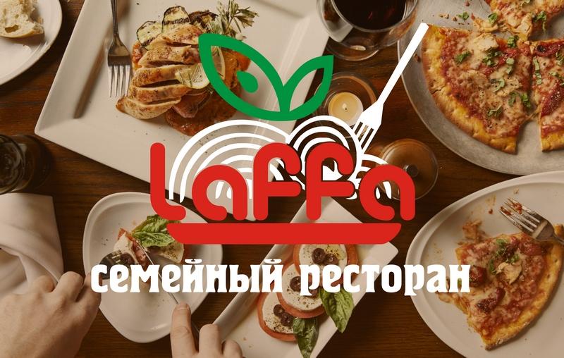 Нужно нарисовать логотип для семейного итальянского ресторан фото f_811554b7d4a28e03.jpg