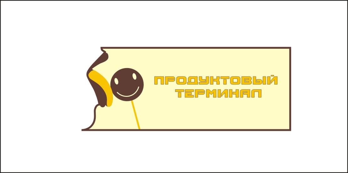 Логотип для сети продуктовых магазинов фото f_85256fbe6da492bc.jpg