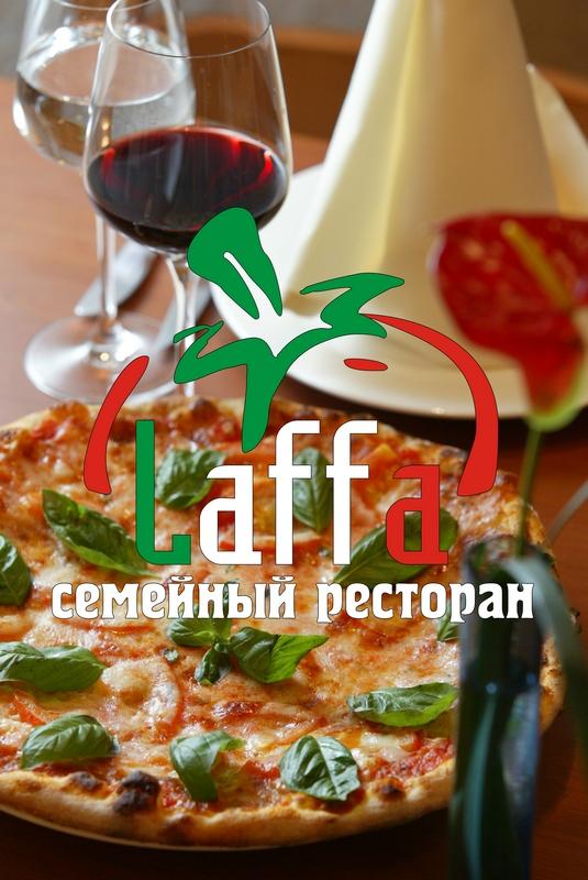 Нужно нарисовать логотип для семейного итальянского ресторан фото f_867554b878a6bab6.jpg