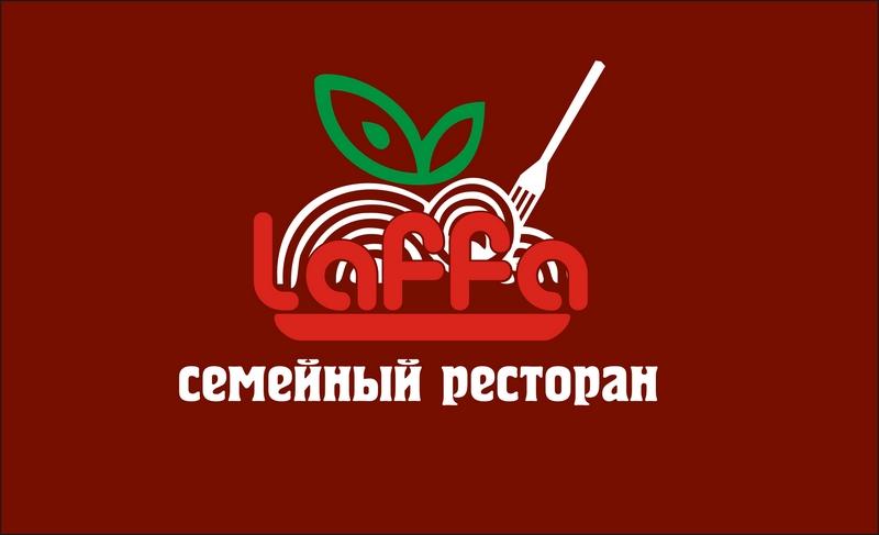 Нужно нарисовать логотип для семейного итальянского ресторан фото f_963554b7d3e07233.jpg