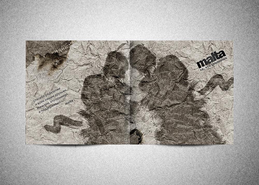 Дизайн буклета || Группа Malta