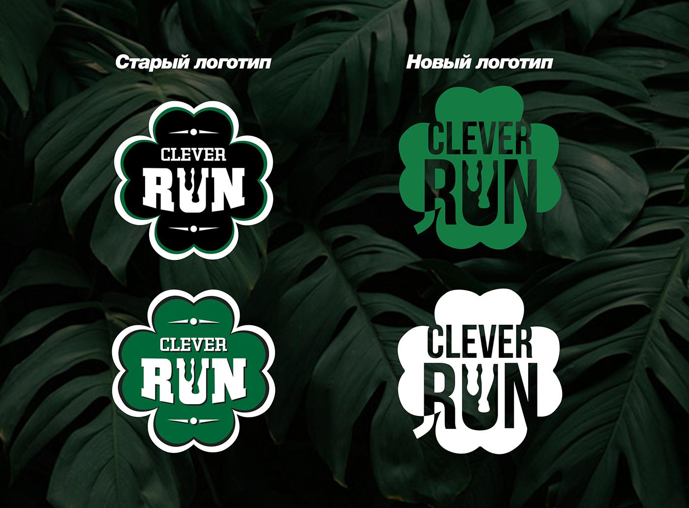 Редизайн логотипа бегового клуба