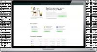 Rosdolgi - проверка задолженностей по ФССП