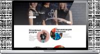 EVENTS MODELS - сайт моделей в Москве