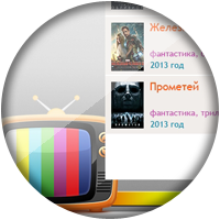 Видео - сайт