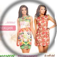 Интернет - магазин женской одежды