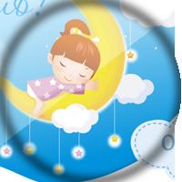 Интернет - магазин детских товаров