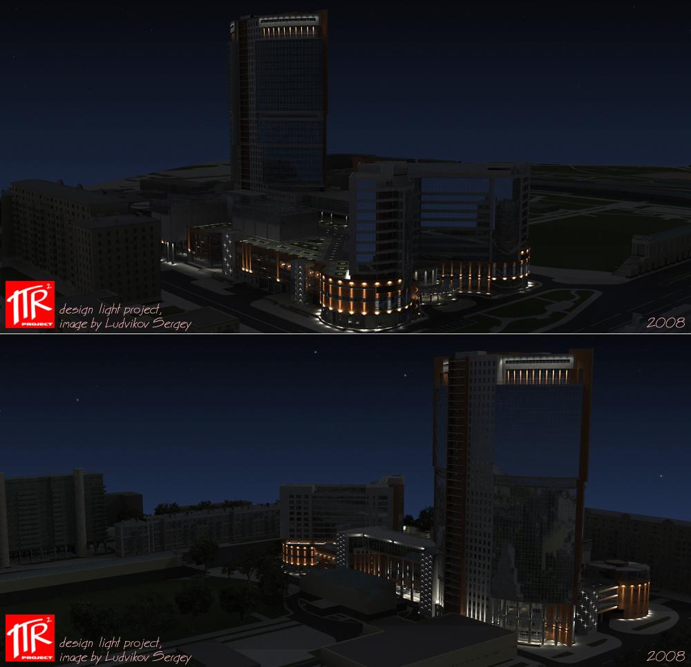 Gradex комплекс. Москва