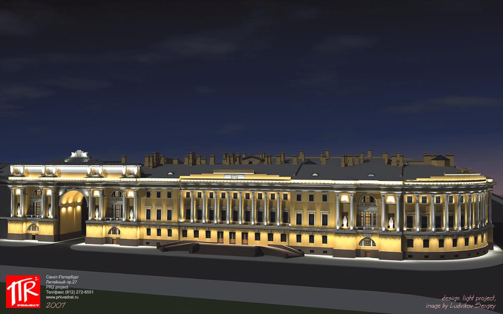 Сенат и Синод. СПб