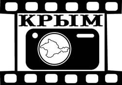 ЛОГОТИП + фирменный стиль фотоконкурса ФОТОГРАФИРУЕМ КРЫМ фото f_1385c0677e996218.jpg