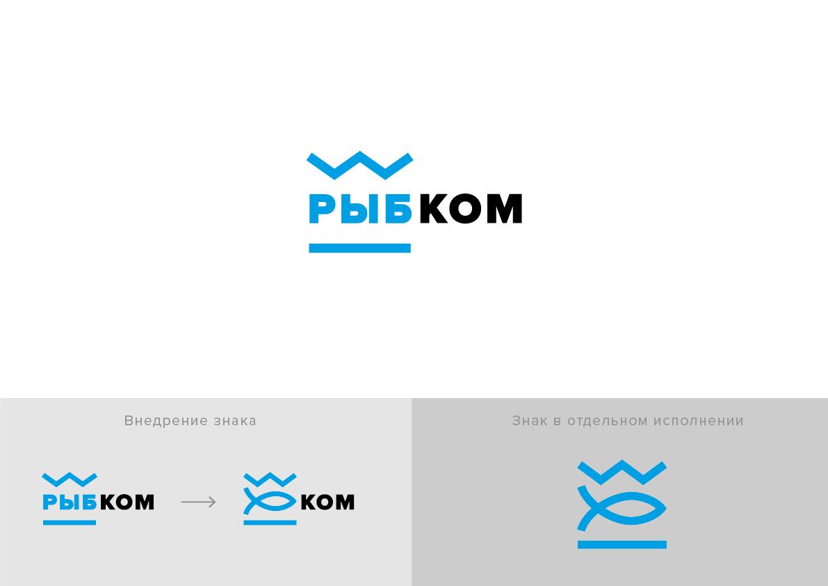 Создание логотипа и брэндбука для компании РЫБКОМ фото f_4325c099b418d776.jpg