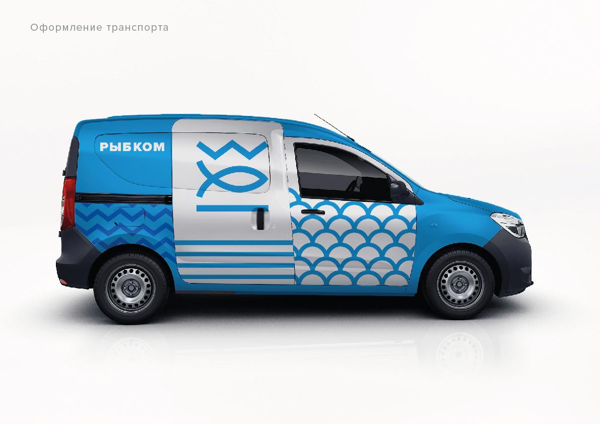 Создание логотипа и брэндбука для компании РЫБКОМ фото f_8105c099b4e9cca7.jpg