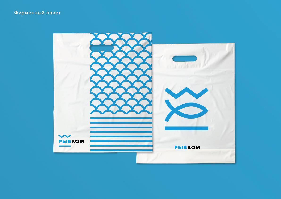 Создание логотипа и брэндбука для компании РЫБКОМ фото f_8755c099b5781083.jpg