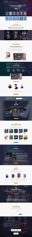 Редизайн сайта / Музыкальная школа FL