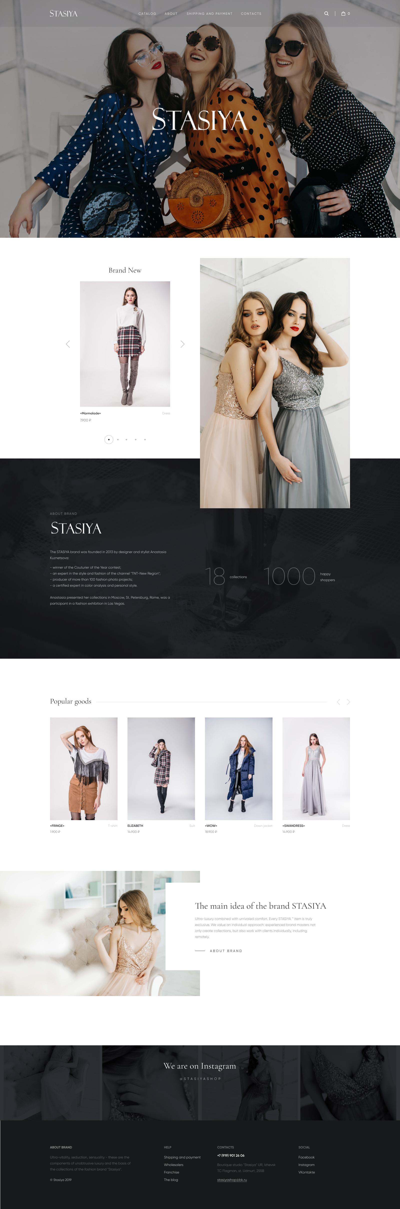 Интернет-магазин / Stasiya - продажа авторской женской одежды