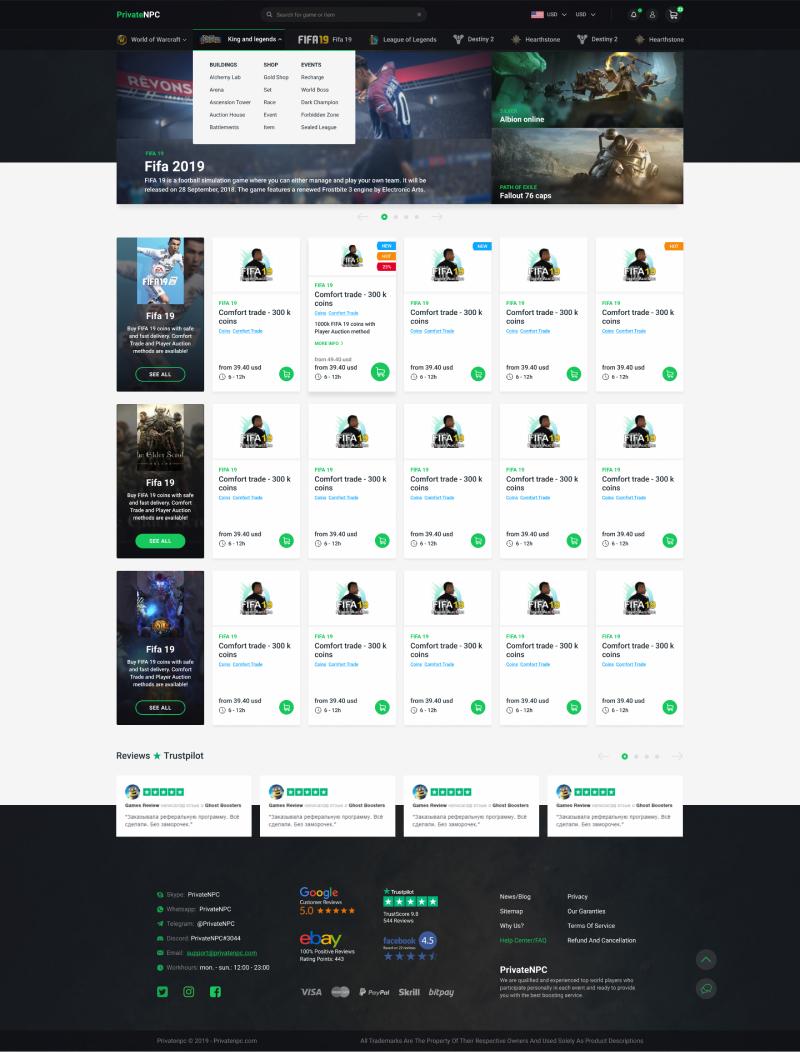 Интернет-магазин / PrivateNpc - продажа предметов из компьютерных игр