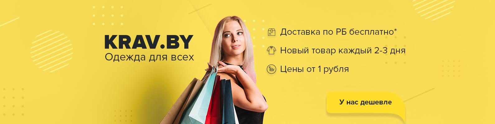 Обложка для Vk интернет-магазин