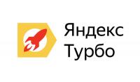 XML, Json и т.д. Подключение к Яндекс-Турбо сайтов на нестандартных движках.