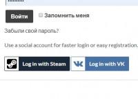 Доработка платного плагина авторизации WooCommerce. Авторизация пользователей Steam