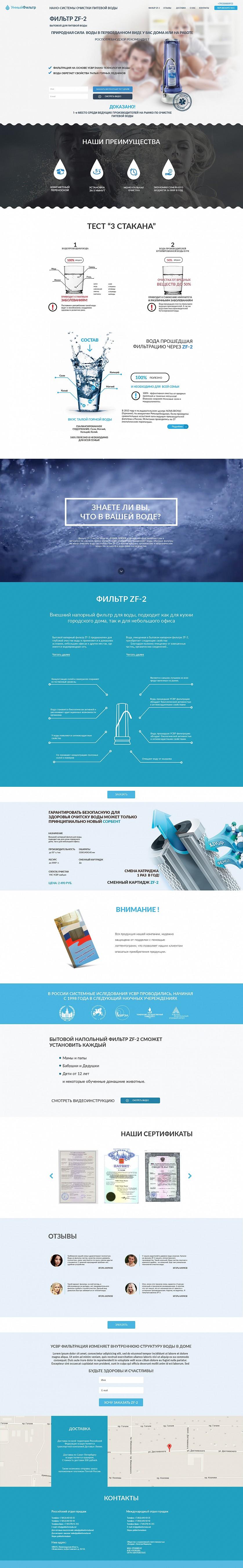 Доработать дизайн главной страницы сайта фото f_427574acdd135b58.jpg