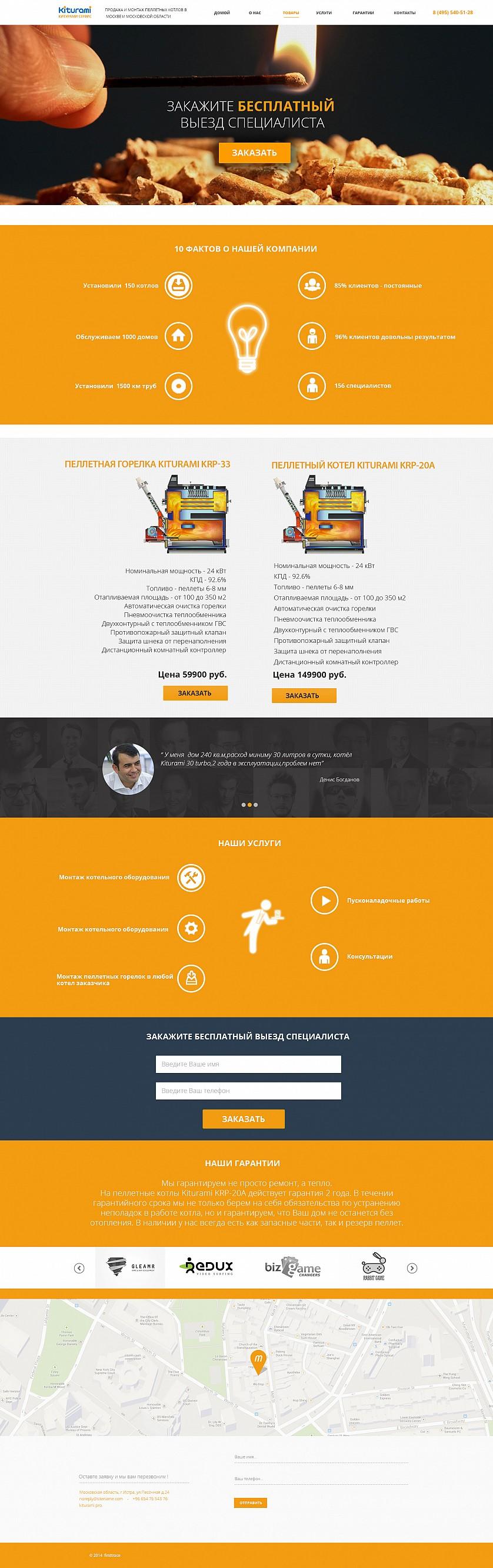 Доработать дизайн главной страницы сайта фото f_501574acda4ef0a2.jpg