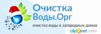 Ochistka-vody.org