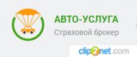 Avto-Yslyga.ru
