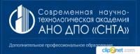Snta.ru