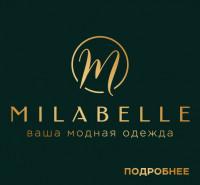Milabelle (логотип для магазина женской одежды)