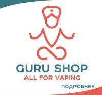 GURU SHOP (логотип для магазина электронных сигарет и комплектующих к ним)