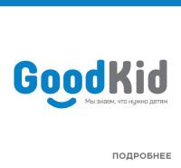 GoodKid (продажа и пошив детской одежды)