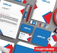 Фирменный стиль для компании Unflex