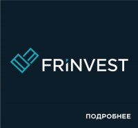 Frinvest (займы под залог авто)