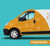 Дизайн авто для Саечка Bakery