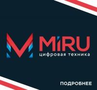 Miru (магазин цифровой техники)