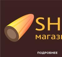 SHOOT (магазин оружия)