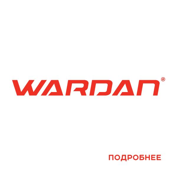 WARDAN
