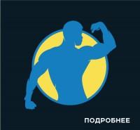 MEGA-GYM (логотип для спортивного клуба)
