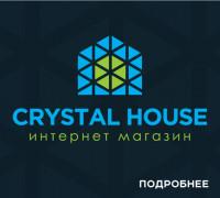 Crystal House (Продажа хрустальных люстр для дома)