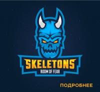 Skeletons (Логотип для комнаты страха)