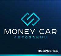 Money Car (логотип для VIP автоломбарда, который выдает деньги под залог дорогих авто)