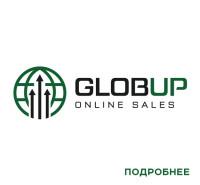 Globup (логотип для маркетплейса)