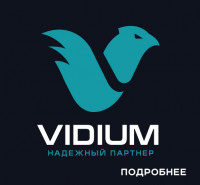 VIDIUM