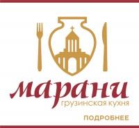 МАРАНИ (логотип для ресторона грузинской кухни)